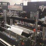 China-professioneller nichtgewebter flacher Beutel, der Maschine Zxl-D700 bildet