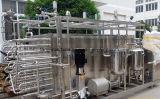 飲料のプラントのためのジュースの茶ミルクの管状の殺菌機械