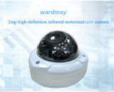セリウム、RoHS、FCCが付いているCCTVのカメラの製造者1080Pの破壊者の証拠のAhdのドームの監視カメラ