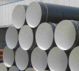 API 3PE / 3PP revestimiento de carbono estirado en frío de tubos de acero