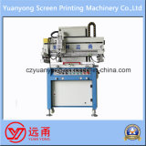 소형 편평한 실크 스크린 인쇄 기계