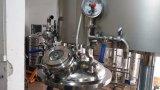 Студень петролеума эмульсора горячего вакуума надувательства гомогенизируя смешивая делая машину