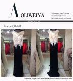 Vestido de noche de la boda de la envoltura blanco/negro