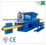 수평한 폐기물 플라스틱 압박 기계