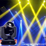 Indicatore luminoso capo mobile all'ingrosso del fascio LED di 7r 230W per l'esposizione di evento della fase