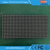 세륨 RoHS FCC와 가진 HD P10 풀 컬러 옥외 조정 LED 게시판
