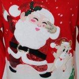 عيد ميلاد المسيح هبة من [لديس] كنزة في جاكار تصميم ونوعية أكريليكيّ [هندفيل] ليّنة