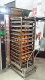 Печь шкафа конвекции подносов толковейшим управлением 12 цифровой индикации электрическая коммерчески с вагонеткой
