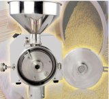 Мука кокоса делая машиной Pulverizer низкой температуры