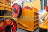 China-Fabrik-kleine Dieselmotor-Kiefer-Zerkleinerungsmaschine 2017 mit niedrigem Preis