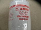 Filtro de combustível Jx0818 do filtro de petróleo do motor de Yuchai