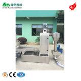 Plastic Machine Copos de gránulos vertical centrífuga de deshidratación