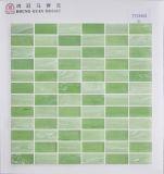 Mosaico de Hong Guan de la fábrica del mosaico