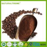 試供品の健康食品の大きさのインスタントコーヒーの粉