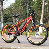 جديد جبل [إ] درّاجة لأنّ عمليّة بيع
