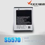 батарея 3.7V 1200mAh для батареи I559 галактики Samsung миниой