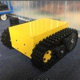 Pequeña robusteza del chasis (pista de goma de 100 anchuras)