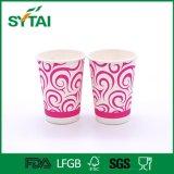 Кофейные чашки бумажного материального логоса пользы напитка изготовленный на заказ устранимые бумажные