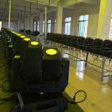 bewegliches Hauptlicht des Doppelhauptträger-132W für Stadiums-/des Nachtklub-/Disco/DJ Beleuchtung