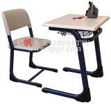 조정가능한 MDF 학교 가구 교실 의자