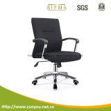 PUの椅子か現代椅子または事務員の椅子または回転イス