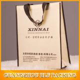 Оптовые многоразовые хозяйственные сумки