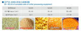 수수, 당밀, 옥수수 etc.를 위한 조악한 곡물 선반