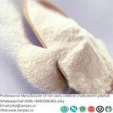 植物油が付いている即刻の非脱脂クリームの粉乳の交換用工具