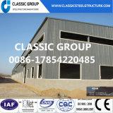 Gruppo di lavoro prefabbricato della struttura d'acciaio/magazzino blocco per grafici d'acciaio