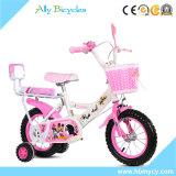 """12 """" 14 """" 16 """" Popular Prezzo poco costoso di Derict della fabbrica di colore rosa della bici di formazione in materia di sicurezza dei capretti"""