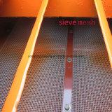 Машина противовибрационного щита цемента большой емкости серии Szs линейная