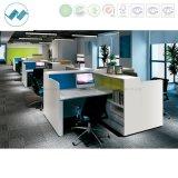 2017の現代デザインシリーズオフィス表ワークステーションオフィス・システム