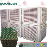 Garniture verte de refroidissement par évaporation pour la serre chaude