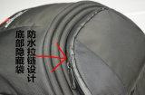 Wasserdichter komprimierender Sport-reisender Rucksack mit Sturzhelm-Tasche