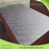 12mm 15mm 18mm Waterproof Film Faced Construction Plywood Fromリンイー