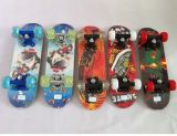 Cheaper Price (YV-1705A)の17インチSkateboard