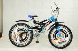 Bom Design Mountain Bicycle SUS-MTB 005