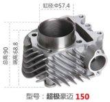 Cilinder van de Motorfiets van de motorfiets de Bijkomende voor Gy6-150