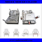 3inserts Mould Product CustomizedのGardern ChairのためのプラスチックArm Chair Mould
