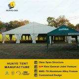 駐車(huaye001W)のための屋外アルミニウムフレームのテント