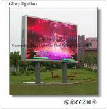 LED表示を広告するP10前部維持