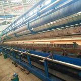 単一の結び目の魚の網機械