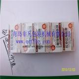 고속 자동적인 약 상자 수축 필름 포장 기계