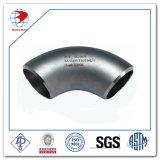 100nbスケジュール40 s。a.の316Lによって溶接されるステンレス鋼45のDegの肘