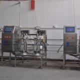ガラス発酵槽の対句15リットル2の(autocalveで)