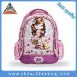 美しいピンクのサテンの小学校の女の子の学校のバックパック