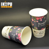 Taza de café disponible