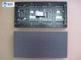Gabinete de alumínio de fundição do painel Rental interno da tela de indicador do diodo emissor de luz do desempenho do estágio da cor P5 cheia