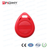 RFID NFC主Fob - 1k