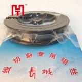 0.25mm EDMワイヤー切口のモリブデンワイヤー